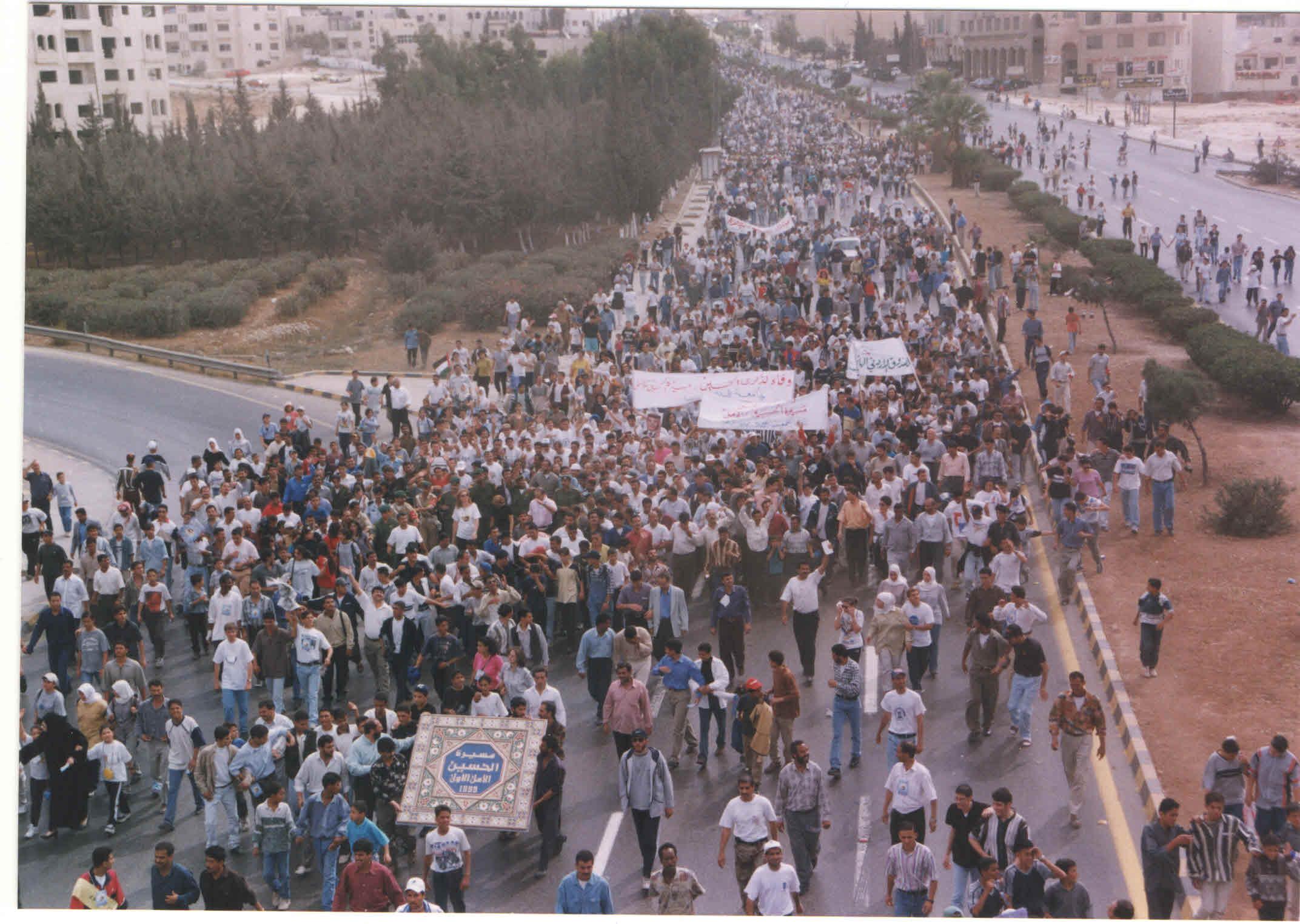 مسيرة الحسين الأمل الأولى 1999